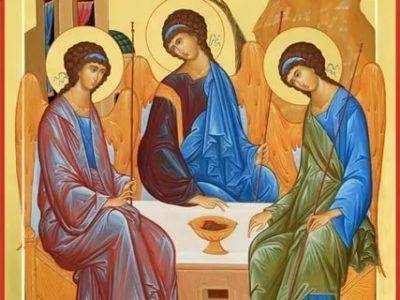 Что это Святая Троица