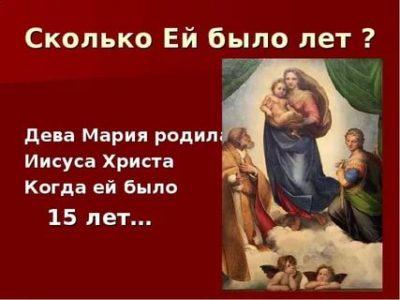 Когда и во сколько родился Иисус