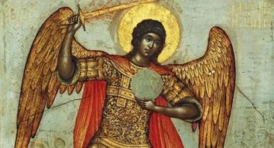 Чей покровитель архангел Михаил