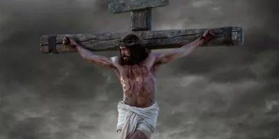 На чем был распят Иисус