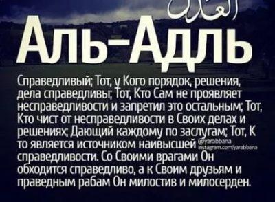 Что означает имя Сабир в исламе