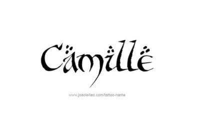 Как пишется имя Камилла на арабском