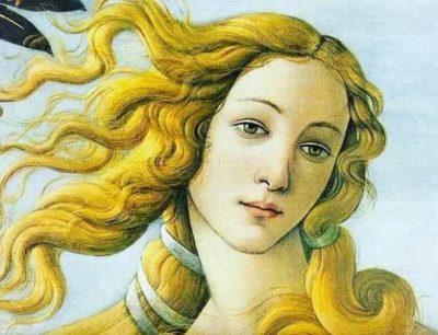 Что такое Венера богиня