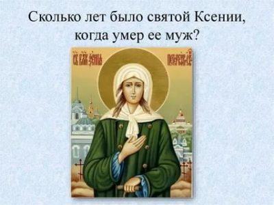 Сколько лет было Марии когда она умерла