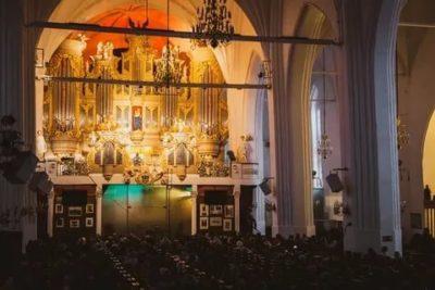 Что значит слово кафедральный