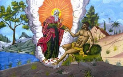 Как сотворил Бог Адама