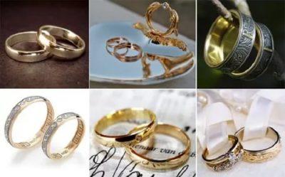 Какие кольца нужны для венчания в церкви