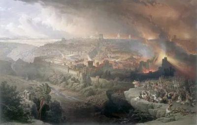 В каком году римляне разрушили Иерусалим