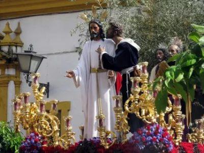 Как у католиков называется Пасха