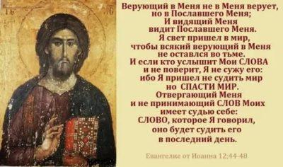 Кто написал Евангелие от Иоанна