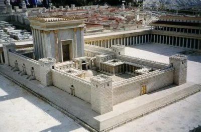 В каком году был разрушен Второй Храм