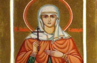 Когда День Святой неонилы