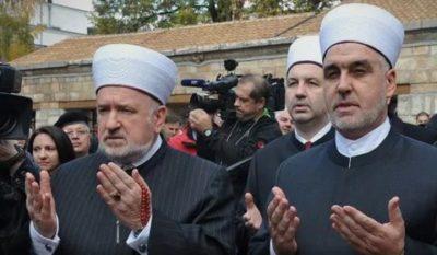 Какая религия у боснийцев