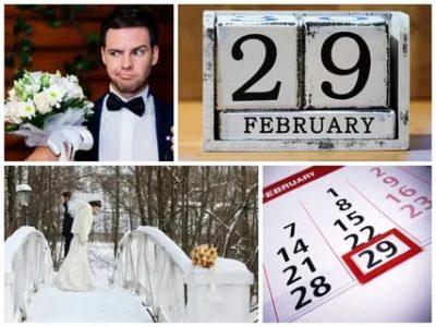 Можно ли гулять свадьбу в високосный год