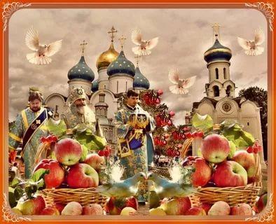 Почему Преображение Господне называют Яблочным Спасом