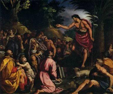 Где крестил Иоанн