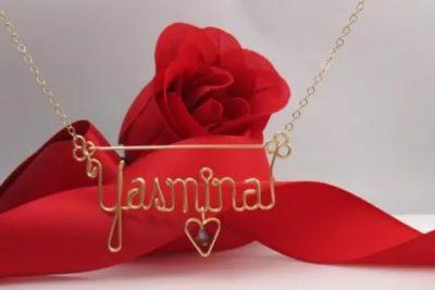 Что означает имя Ясмина