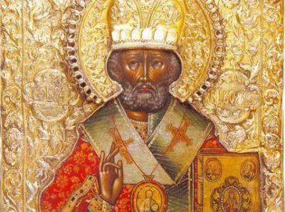 Как умер святой Николай