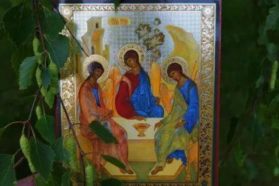 Как еще называют троицу