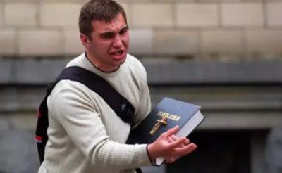 Когда запретили Свидетелей Иеговы