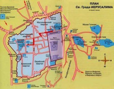 Где находился древний Иерусалим