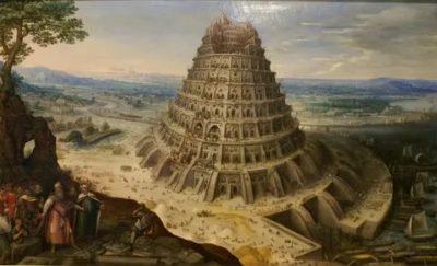 Сколько лет Вавилону