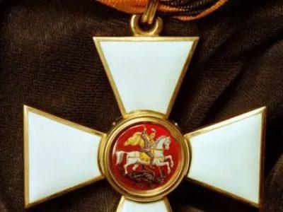 В каком году был учрежден орден Святого Георгия