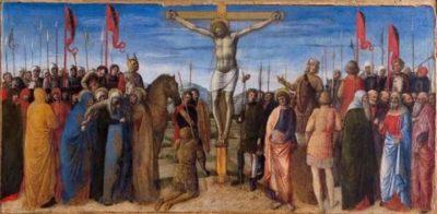 Кто казнил Христа