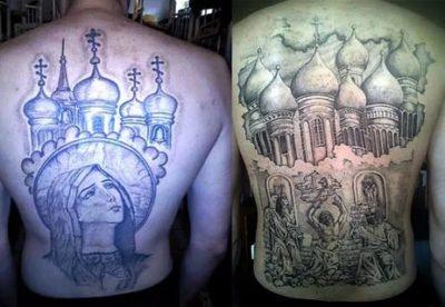 Что означает татуировка купола