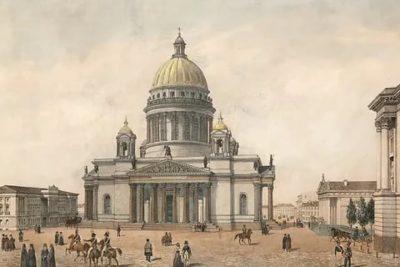 Сколько лет строили Исаакиевский собор