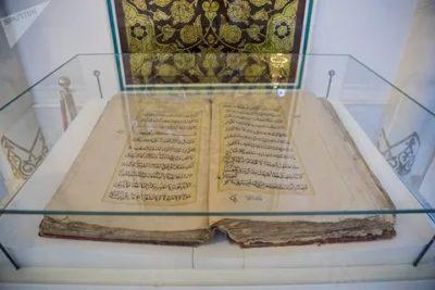 Где хранится священная книга Коран