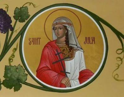 Когда день ангела у Иулии
