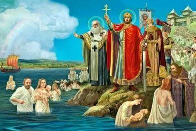 Кто повелел крестить Русь