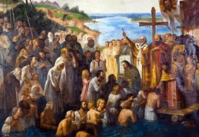 Где проходило первое крещение Руси