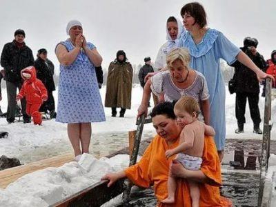 Когда крещение с какого числа