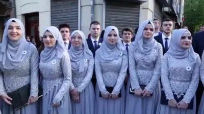 Откуда в Боснии мусульмане