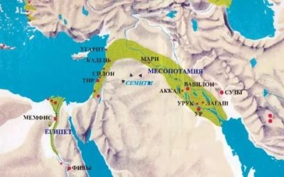 Какие государства находятся сейчас на территории древнего Междуречья
