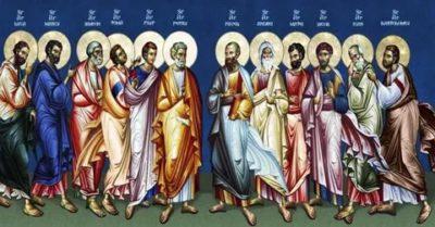 Сколько всего было апостолов