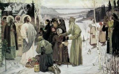 Какая вера у русских