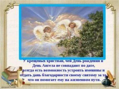 Когда день ангела у лилии