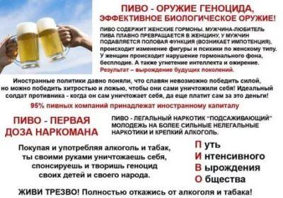 Можно ли пить алкоголь на Свят вечер
