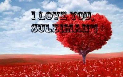 Что означает имя Сулейма