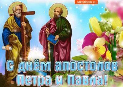Какой сегодня церковный праздник 12 июля