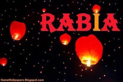 Как пишется имя Рабия