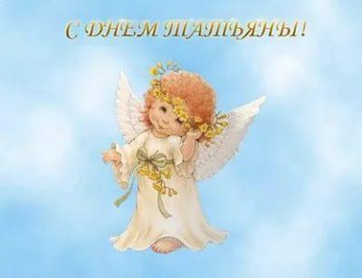 Какого числа День ангела у Киры
