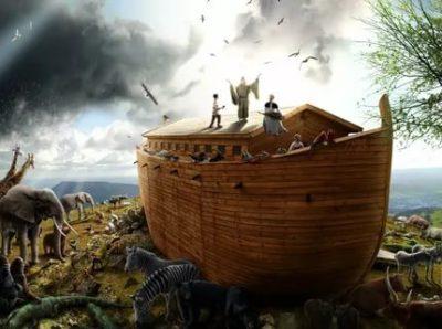 Сколько дней плавал ковчег