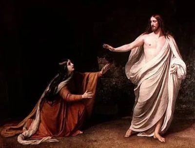 Как умерла Мария Магдалина