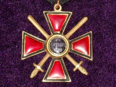 Кто первым получил орден Святого Владимира 1 степени