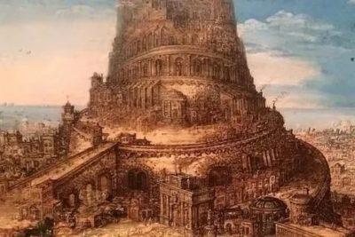 В каком году построили Вавилонскую башню