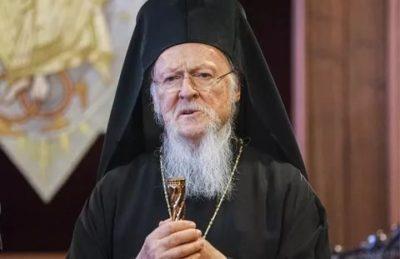 Сколько лет Патриарху Варфоломею